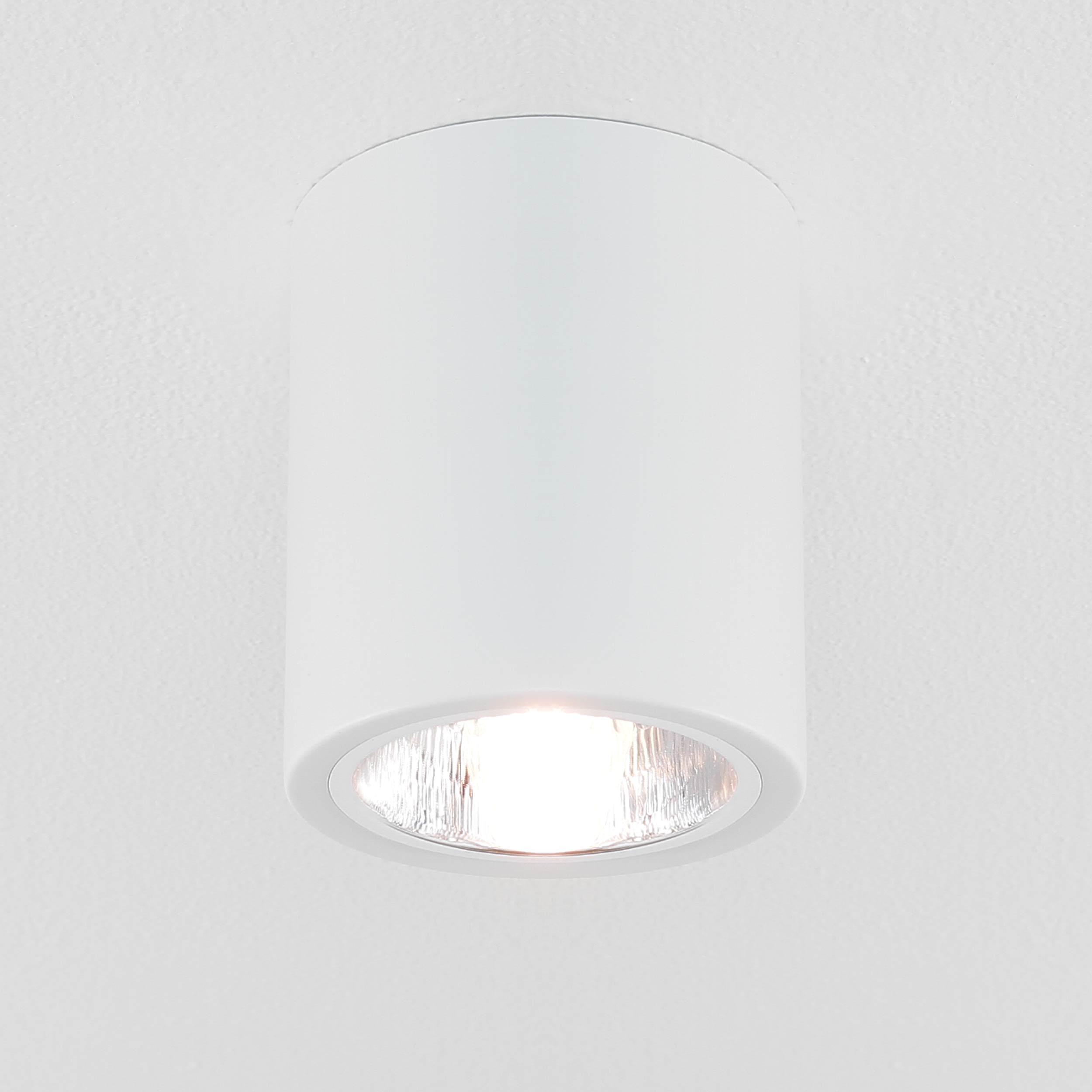 Runde Bauhaus Deckenleuchte Deckenlampe für die Küche in Weiß