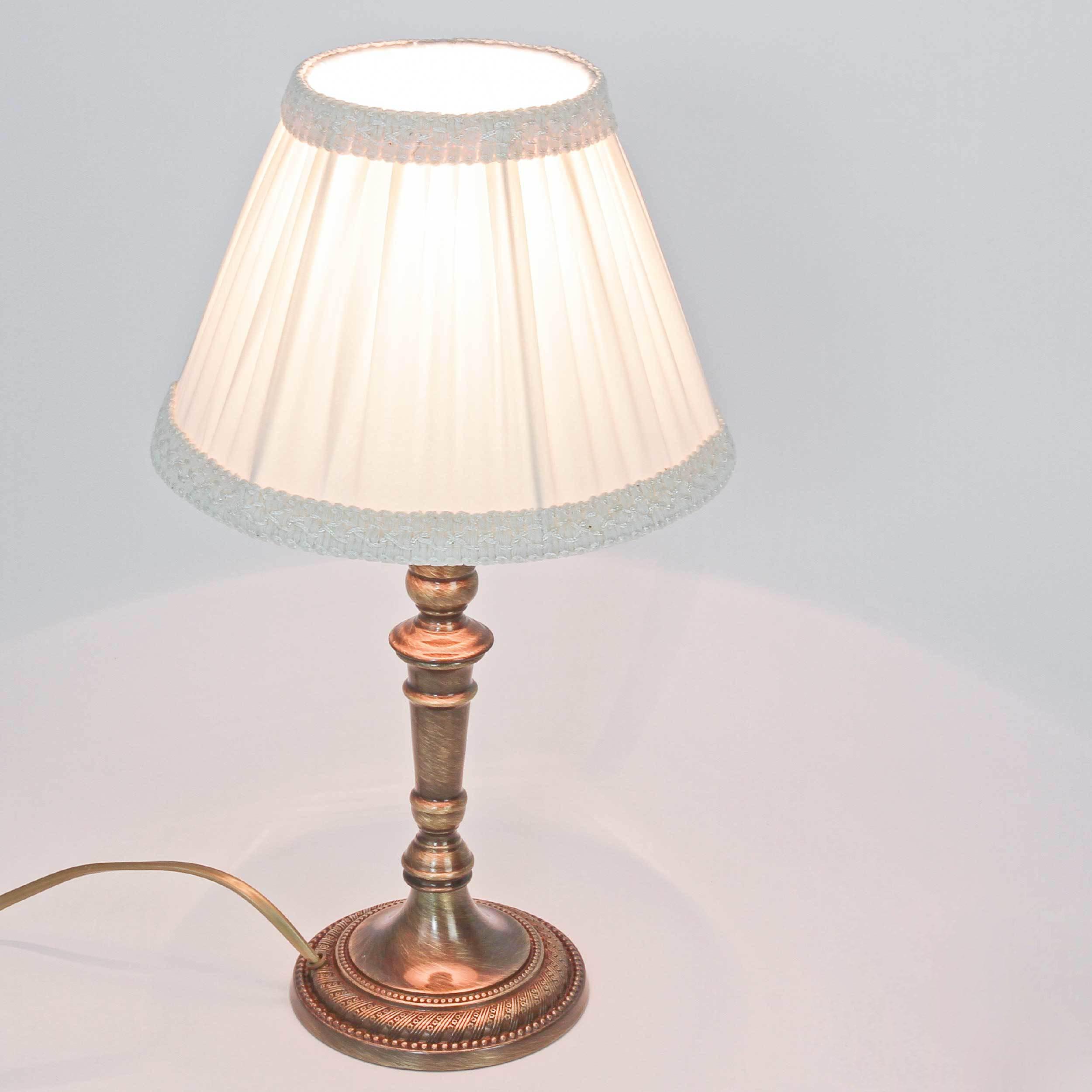 Klassische Nachttischlampe Messing