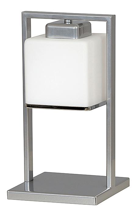 Tischlampe HANNIE Weiß Silber H:38cm zeitlos